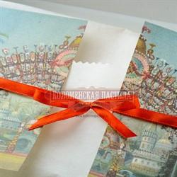 """Святочно-Рождественский музыкальный подарок """"С Новым годом!"""" - фото 4870"""