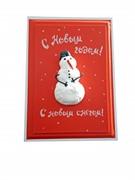 """""""Снеговик"""", малый подарочный набор, ассорти"""